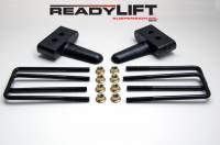 Components - Leaf Springs & Accessories - ReadyLift - ReadyLift 1.5in. TALL OEM STYLE REAR LIFT BLOCK KIT WITH U-BOLTS 66-2051