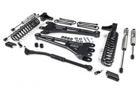 "BDS Suspension - BDS - 2.5"" Radius Arm Suspension System 